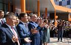 Николай Меркушкин открыл школу в Южном городе