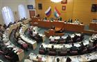 Депутаты губдумы не согласились с установлением ограничений при проведении публичных мероприятий