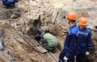 """Внедрение бережливых технологий позволило """"Теплоэнерго"""" нарастить объемы ремонта сетей"""