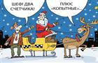 Как вырастут тарифы такси в новогоднюю ночь