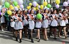 Всероссийский выпускной пройдет 25 июня онлайн