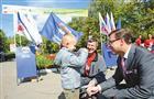 В области отпраздновали День Российского флага