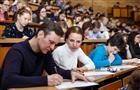Молодые ученые Самарского университета приглашают желающих принять участие в Тотальном диктанте
