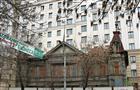 В Доме Маштакова будут работать кружки для молодых коллекционеров