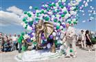 Маленький праздник Большого Слона