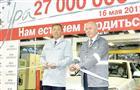 Облправительство поддержит АвтоВАЗ, ракетостроение, нефтехимию и АПК