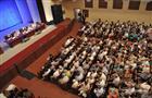 Собрание актива общественных организаций инвалидов со всей губернии