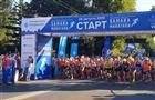 На старт марафона на Кубок главы Самары вышли 4 тыс. человек