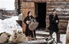 """Сегодня премьера сериала """"Зулейха открывает глаза"""", снятого в Пермском крае"""