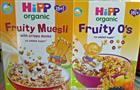 """В детском питании """"HIPP"""" обнаружены куски железной проволоки"""