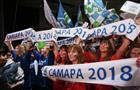 Площадка фестиваля болельщиков FIFA в Самаре будет самой большой в стране