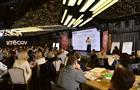 """В Самарской области проходит обучающий курс """"Интенсив по развитию предпринимательских компетенций"""""""