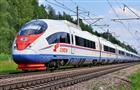 Определен список участников конкурса инновационных проектов для развития железнодорожного транспорта