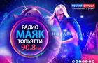 """Космической вечеринкой отметило день рождения радио """"Маяк"""""""