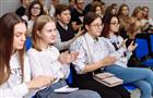 В Самарской области подростков научат основам бизнеса