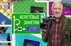 """Дмитрий Крылов: """"Истинный волжанин преклоняется перед Жигулями, как индус - перед Гималаями"""""""