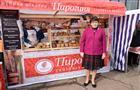 "Продукция ""Пирогини"" дарит вкус настоящего хлеба"