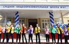 В Чебоксарах открылся новый корпус средней общеобразовательной школы №61