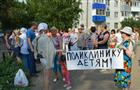 Жители домов на ул. Фадеева в Самаре выступили против точечной застройки
