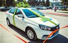 7 мая состоялся торжественный розыгрыш автомобиля Lada Vesta