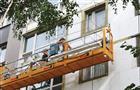Общественная палата вместе с региональными властями проверила капремонт домов