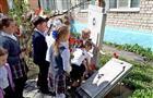 Чапаевские школьники вернули городу уникальные фрагменты истории героев-земляков