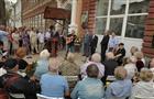 Церемония открытия мемориальной доски в честь 55-летия городского молодежного клуба — ГМК-62