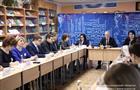 В Ульяновской области планируют создать Межрегиональный центр компетенций в сфере здравоохранения