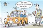 С наступлением тепла автолюбители чаще стали садиться за руль в пьяном виде