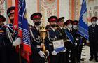 Дмитрий Азаров наградил лучшие казачьи кадетские учреждения
