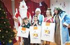 Сотрудники Куйбышевского НПЗ исполнили новогодние желания маленьких земляков