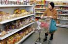 В октябре инфляция в регионе составила 0,5%