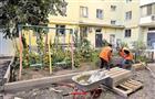 Депутаты Самары настаивают на жестком контроле работ по благоустройству дворов