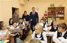 Дмитрий Азаров оценил качество ремонта самарской школы №46