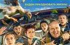 """11февраля впрокат выходит фильм """"Родные"""""""