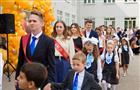 Одна из лучших школ России – гимназия №1 - отметила 30-летие