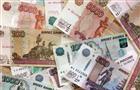 Педагоги готовы формировать накопления дополнительно к пенсии при условии софинансирования