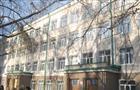 Школьные каникулы продлили до 8 ноября в Самарской области