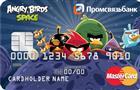 Промсвязьбанк выпустил линейку пластиковых карт с дизайном Angry Birds