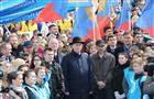 Губернатор поблагодарил жителей региона, принявших участие в общественной акции против террора