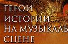 Объявлена полная программа мероприятий XXXII Собиновского музыкального фестиваля