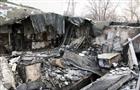 В Кинеле произошел взрыв, есть погибшие