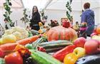 Сельскохозяйственная ярмарка представила продукцию всех районов губернии