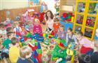 Воспитанники детсада №173 придумали собственную Красную книгу