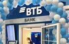 """ВТБ открыл офис для детей в самарском центре """"КидБург"""""""