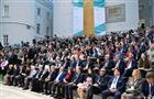 В VIII международном культурном форуме примет участие самарская делегация