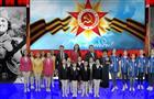 """Ульяновская область присоединяется к песенному марафону """"Наш День Победы"""""""