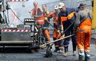 Власти Самары предлагают направить средства на ремонт дорог еще не созданному МАУ