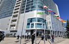 В Казани открылся офис генерального консульства Узбекистана