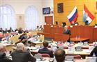 Владимир Артяков поблагодарил четвертый созыв областного парламента за эффективную работу